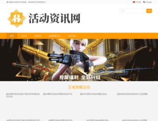 aflamfox.com screenshot