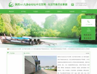 aflowersgift.com screenshot