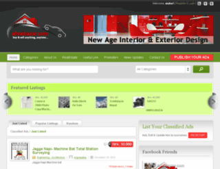 afnaibazar.com screenshot