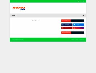 afsaneha.net screenshot