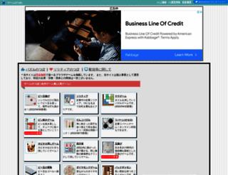 afsgames.com screenshot