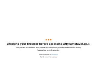 afty.lametayel.co.il screenshot