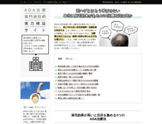 aga-validation.com screenshot