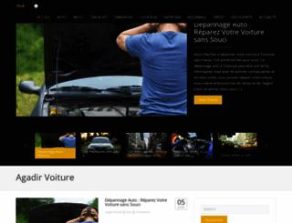 agadirvoiture.com screenshot