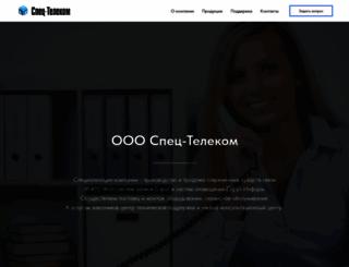 agat-telecom.ru screenshot