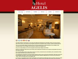 agelishotel.com screenshot