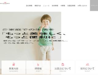agezen.jp screenshot