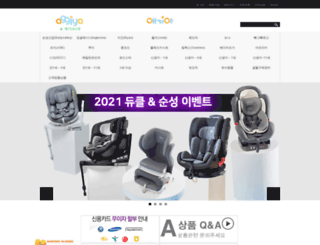 aggiya.co.kr screenshot