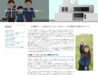 agirlandhermacstudio.com screenshot