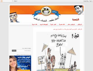 agmal-nokat.blogspot.com screenshot