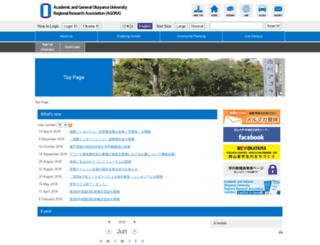 agora.okayama-u.ac.jp screenshot