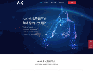 agrant.cn screenshot