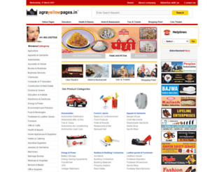 agrayellowpages.in screenshot