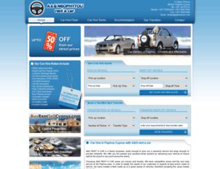 agrentacar.com screenshot