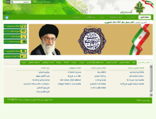 agri-bank.ir screenshot