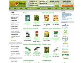 agro-store.com.ua screenshot