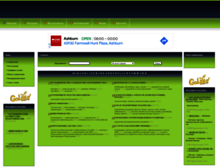 agro-ua.com screenshot