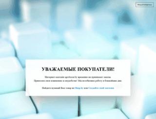 agrobazar.by screenshot