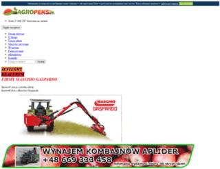 agropeks.pl screenshot