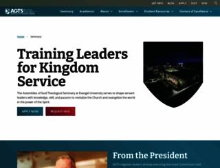 agts.edu screenshot