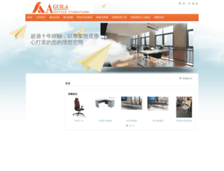 aguila-hk.com screenshot