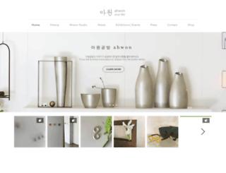 ah-won.com screenshot