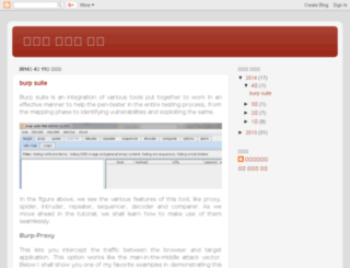 ahasperz.blogspot.kr screenshot