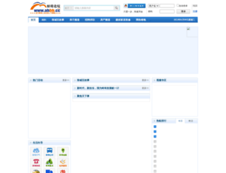 ahbb.cc screenshot