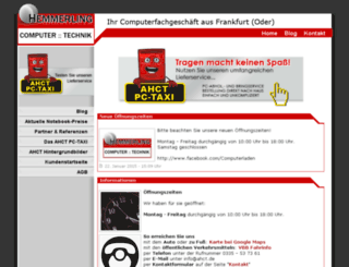 ahct.de screenshot