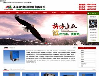 ahhuiquan.com screenshot