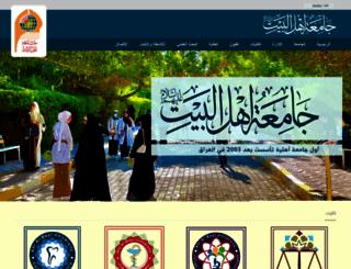 ahlulbaitonline.com screenshot