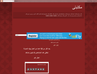 ahmedbn221.blogspot.com screenshot