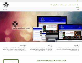 ahrareandeysheh.com screenshot