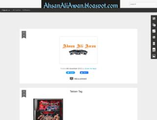 ahsanaliawan.blogspot.com screenshot