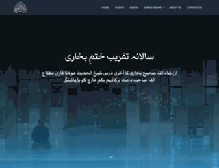 ahsanululoom.com screenshot