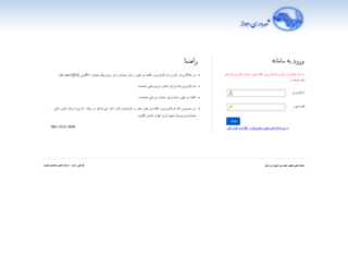 ahvazfish.com screenshot