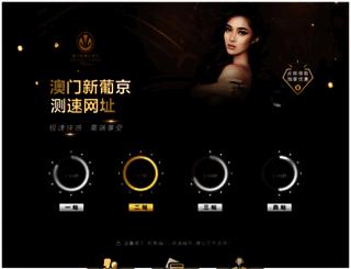ahyxgt.com screenshot