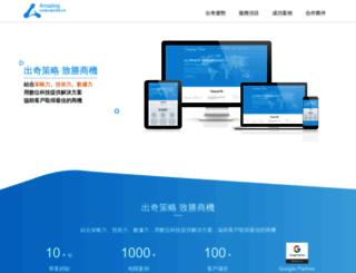 ai-ad.com.tw screenshot