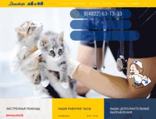 ai-oi.ru screenshot