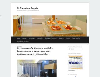 ai-premiumcondo.com screenshot