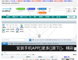ai0916.com screenshot