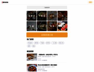 ai66.net screenshot