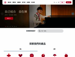 aia.com.hk screenshot