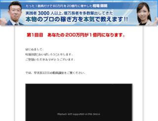 aibasemi.com screenshot