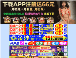 aibsnloa.com screenshot