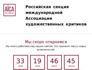 aica.ru screenshot