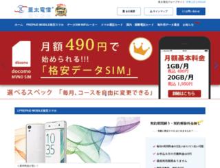 aicom.ne.jp screenshot