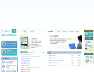 aicpa.ac.kr screenshot