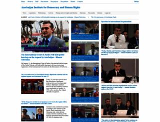 aidhr.org screenshot