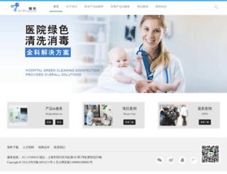 aiergroup.com screenshot